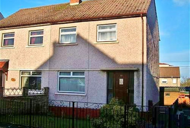 Thumbnail Semi-detached house to rent in Mathers Avenue, Whitburn, 0Nb