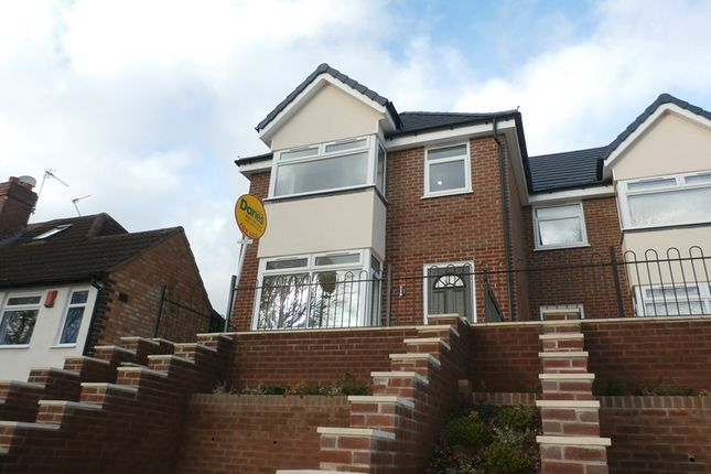Thumbnail Semi-detached house for sale in Rectory Park Road, Sheldon, Birmingham