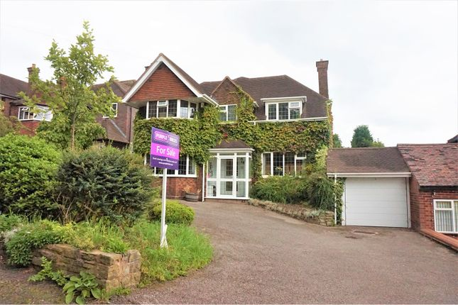 Thumbnail Detached house for sale in Beacon Hill, Aldridge, Walsall