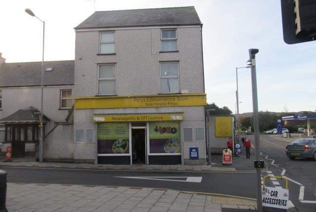 Thumbnail Retail premises for sale in North Anglesey, Gwynedd