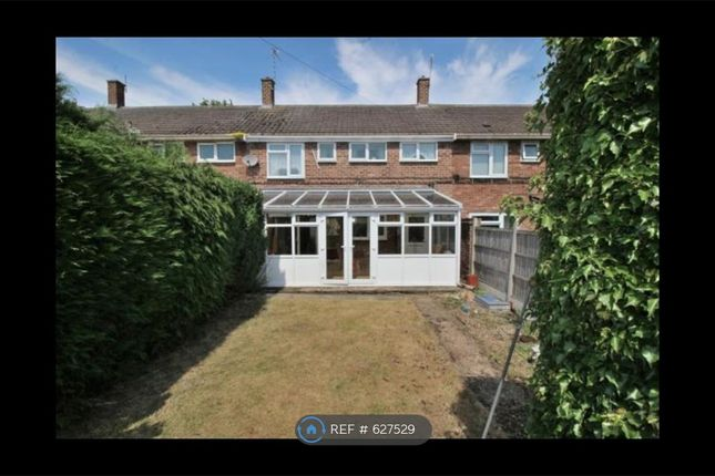 Thumbnail Terraced house to rent in Dunsmore Close, Beeston, Nottingham