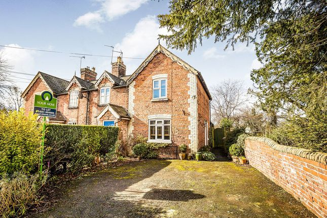 Thumbnail Terraced house to rent in Church View Church Street, Whittington, Oswestry