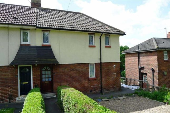 Thumbnail Semi-detached house to rent in Ring Road, Beeston, Leeds