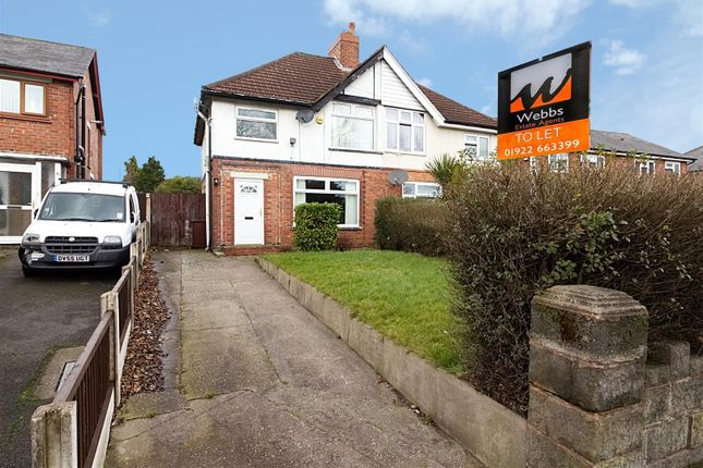 Thumbnail Semi-detached house to rent in Coalpool Lane, Walsall