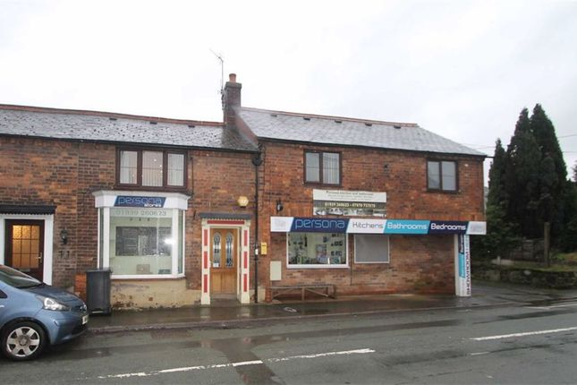 Thumbnail Flat for sale in Newtown, Baschurch, Shrewsbury