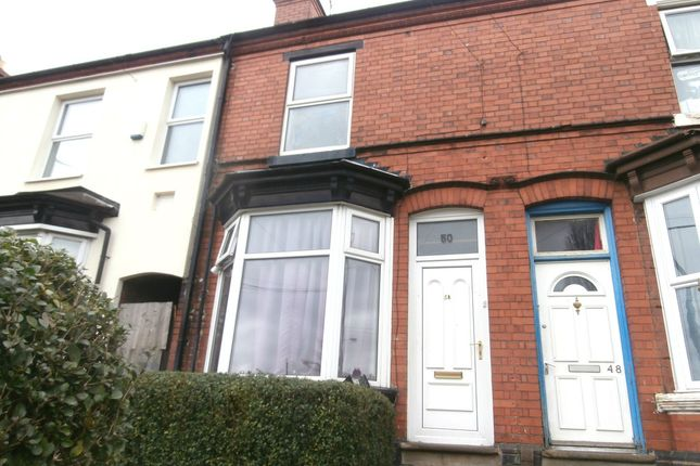 Thumbnail Semi-detached house to rent in Stowheath Lane, Wolverhampton