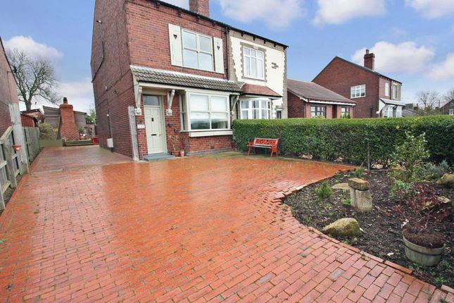 Thumbnail Semi-detached house to rent in Featherstone Lane, Featherstone, Pontefract