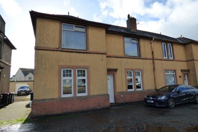 Thumbnail Flat to rent in Glasgow Road, Bathgate, West Lothian