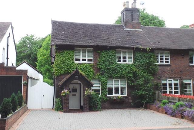 Thumbnail Semi-detached house for sale in Thornhill Road, Streetly, Sutton Coldfield