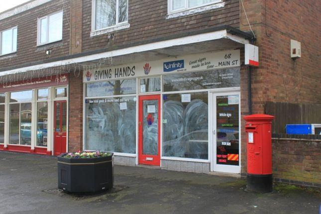 Thumbnail Retail premises to let in Main Street, Newbold Verdon