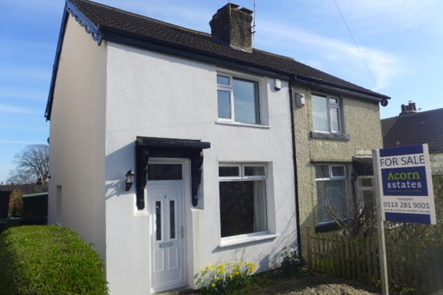 Thumbnail Semi-detached house for sale in Newlaithes Gardens, Horsforth, Leeds