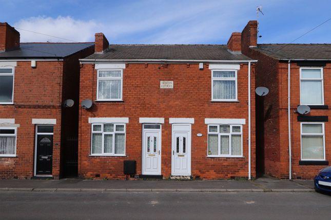 Front External of Warner Street, Hasland, Chesterfield S41