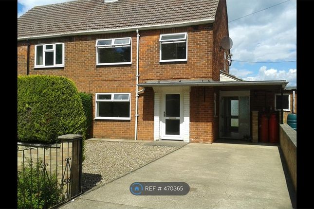 Thumbnail Semi-detached house to rent in Northfield Cottages, Elstronwick, Hull