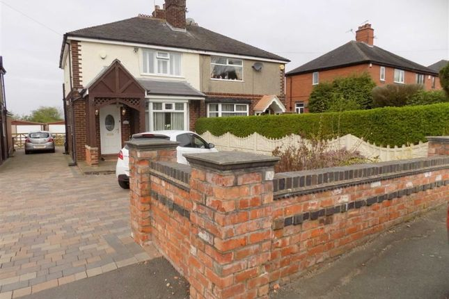Thumbnail Property to rent in Wood Park Lane, Lightwood, Staffordshire