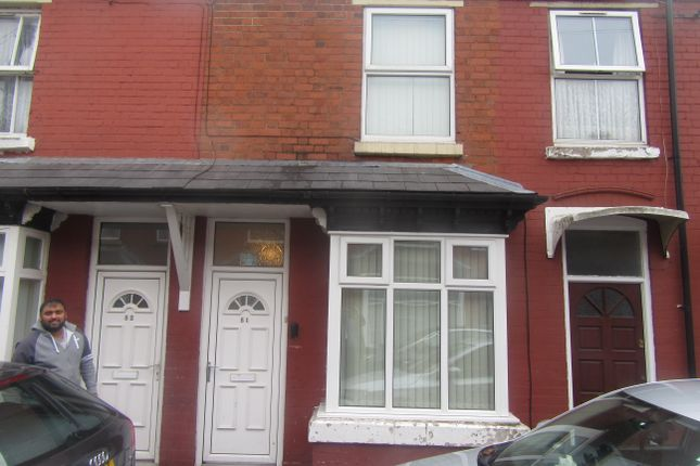 Thumbnail Terraced house to rent in Crompton Road, Tipton