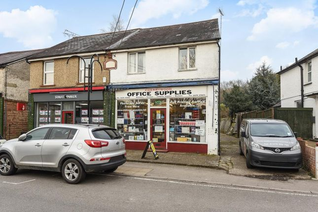 Thumbnail Retail premises for sale in 12 Updown Hill, Windlesham