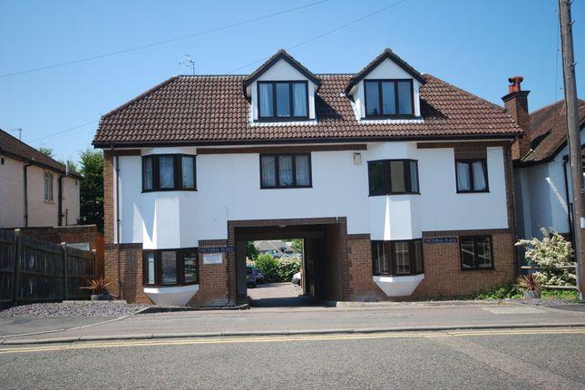 Thumbnail Flat to rent in Victoria Place, Hemel Hempstead, Hertfordshire