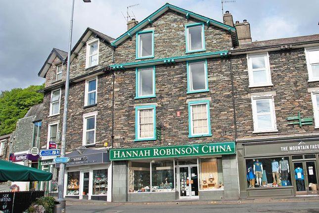 Thumbnail Retail premises for sale in 3 Lake Road, Lake Road, Ambleside, Cumbria