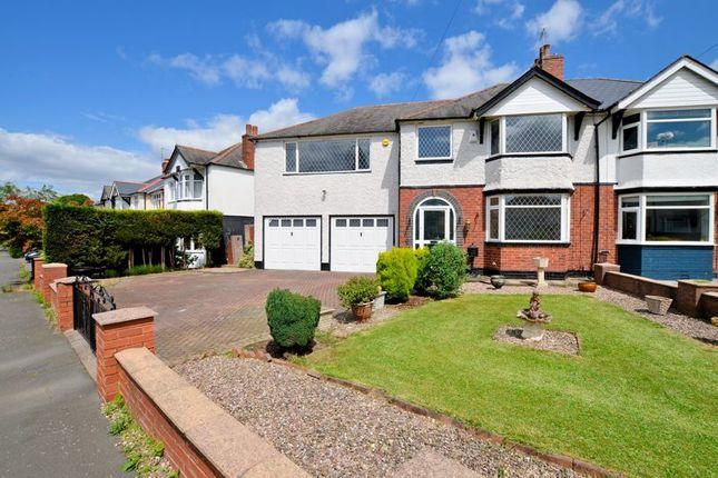 Thumbnail Semi-detached house for sale in Newlands Drive, Halesowen