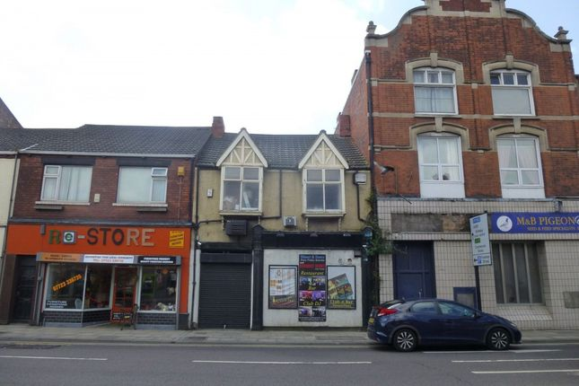Thumbnail Commercial property to let in Cleethorpe Road, South Humberside