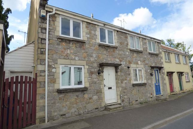 Thumbnail End terrace house for sale in School Close, Banwell