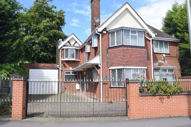 Thumbnail Detached house for sale in Adkins Lane, Bearwood