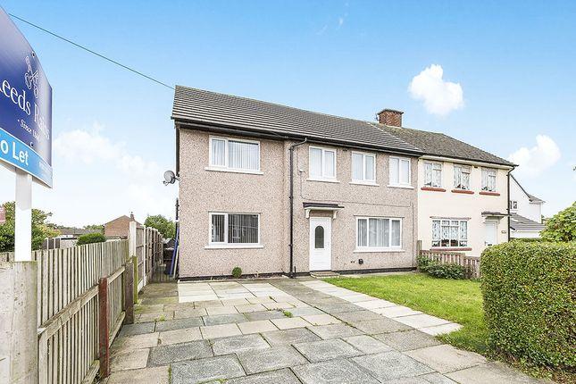 Thumbnail Semi-detached house to rent in A Gathurst Lane, Shevington, Wigan