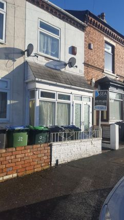 Thumbnail Terraced house for sale in Gladys Road, Smethwick
