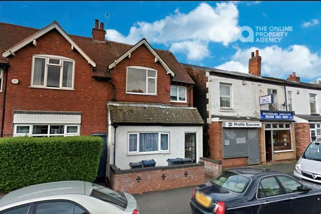 Thumbnail Flat for sale in Highbridge Road, Sutton Coldfield