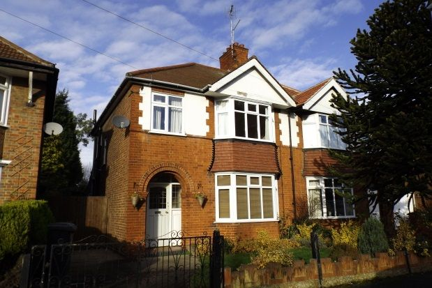 Thumbnail Detached house to rent in Queens Gardens, Peterborough