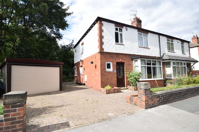 Thumbnail Semi-detached house to rent in New Road, Horbury