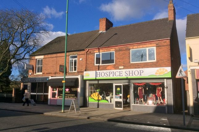 Thumbnail Retail premises for sale in Ashby High Street, Scunthorpe