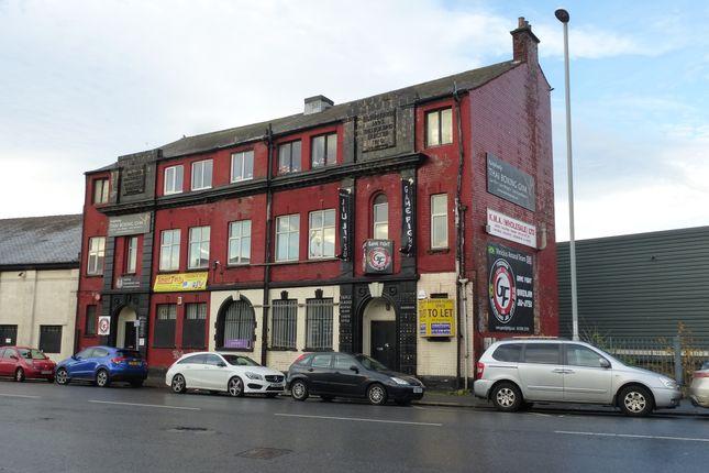 Thumbnail Industrial to let in Cross Stamford Street, Leeds