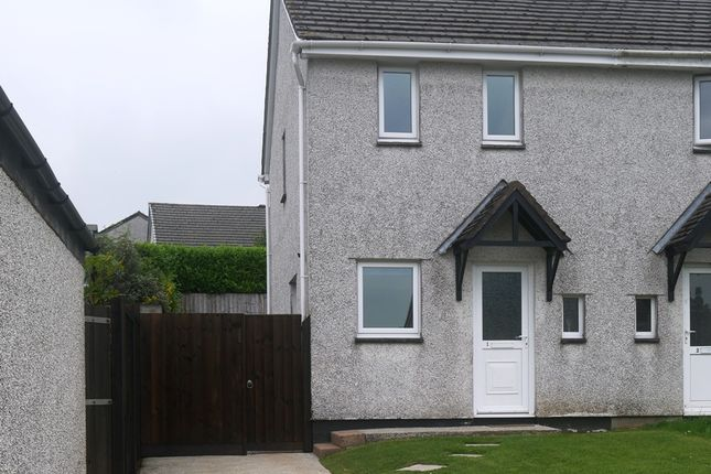 Thumbnail End terrace house to rent in Elm Close, Callington