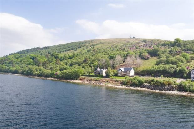 Thumbnail Detached house for sale in Fernmor, Strachur, Cairndow, Argyll And Bute