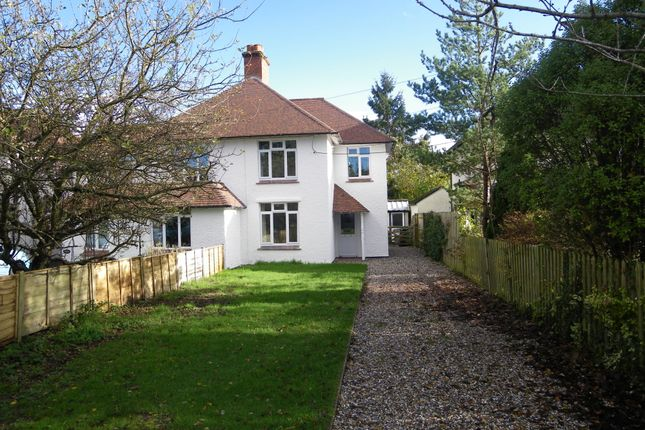 Thumbnail Semi-detached house to rent in Elm Cottages, White City, Woolton Hill