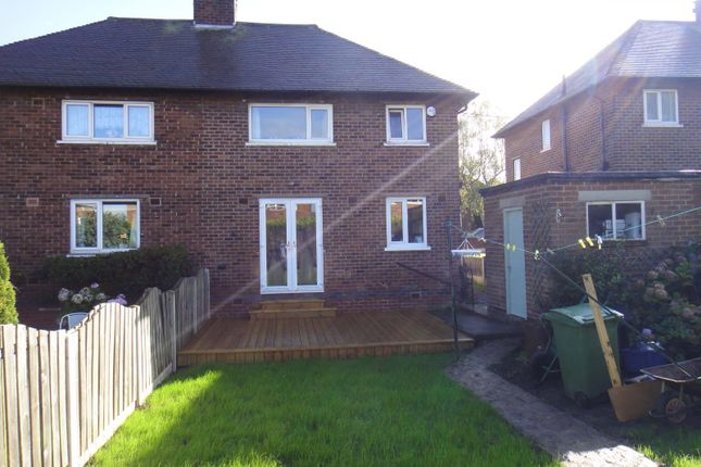 Thumbnail Semi-detached house to rent in Spring Water Drive, Sheffield