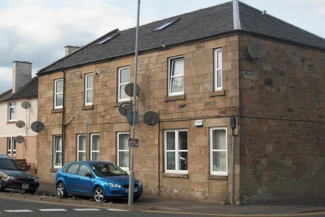 Thumbnail Flat to rent in Duke Street, Larkhall