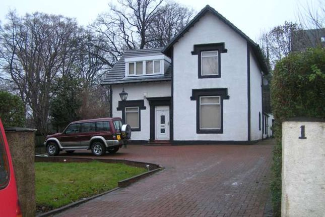 Thumbnail Detached house to rent in Woodlands Road, Thornliebank, Glasgow