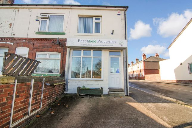 Thumbnail Office for sale in High Street, Goldthorpe, Rotherham
