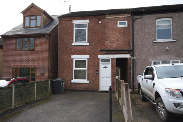 Thumbnail Terraced house to rent in Park Street, Ripley