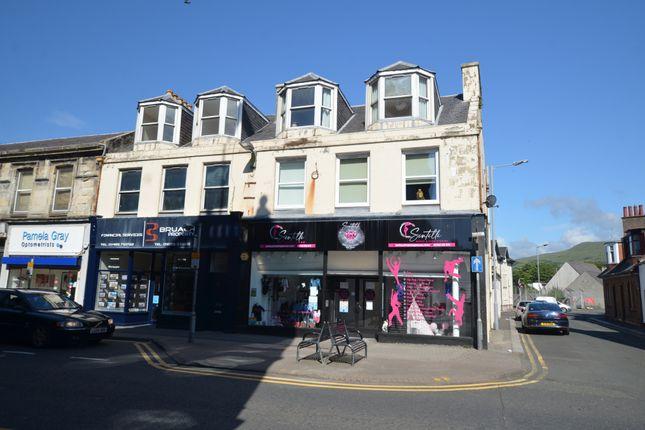3 bed flat for sale in 33C Dalrymple Street, Girvan KA26