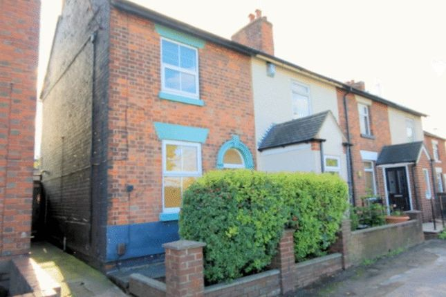 Thumbnail End terrace house for sale in The Fillybrooks, Stone