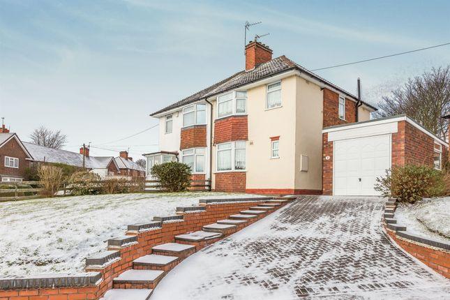Thumbnail Semi-detached house for sale in Yeman Road, Oldbury