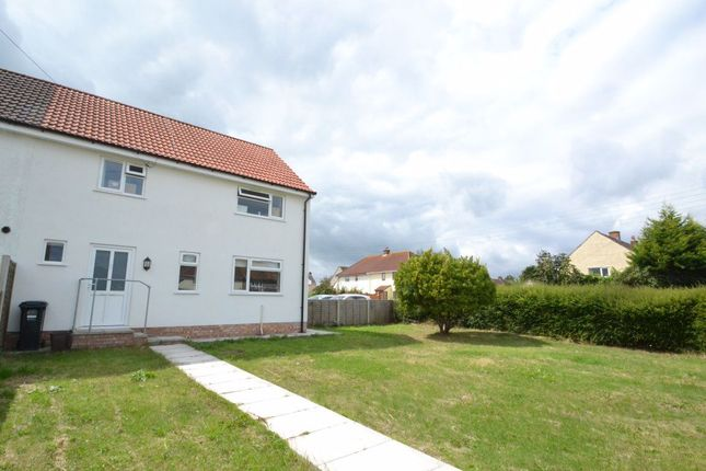 Thumbnail Property to rent in Hardwick Road, Pill, Bristol