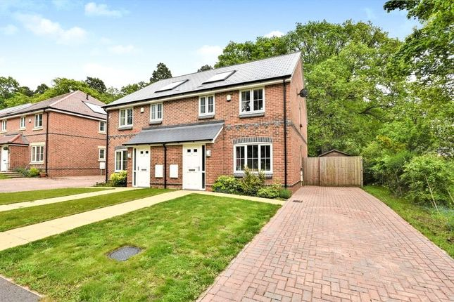 Front of Phoenix Rise, Crowthorne, Berkshire RG45