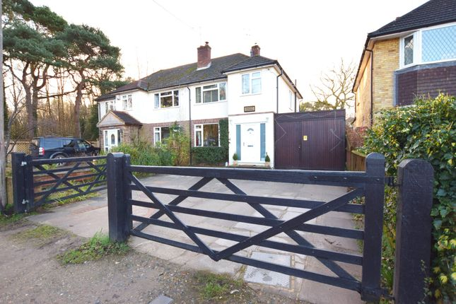 Thumbnail Semi-detached house for sale in Woollards Road, Ash Vale