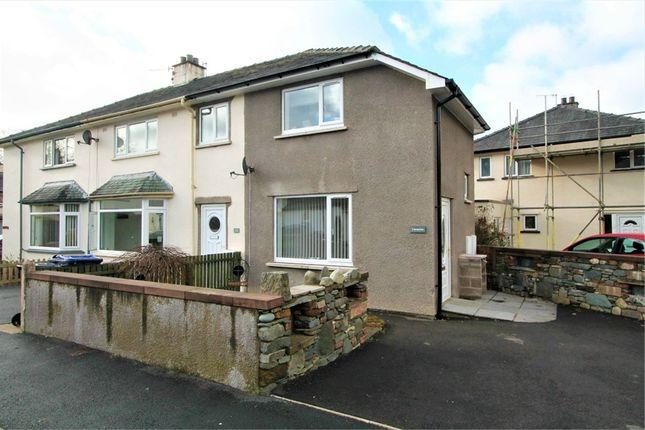 Thumbnail End terrace house for sale in Latrigg Close, Keswick, Cumbria