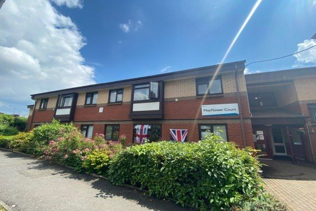 Thumbnail Flat to rent in Mayflower Court, Mansfield