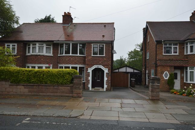 Thumbnail Semi-detached house to rent in Heath Road, Bebington, Wirral